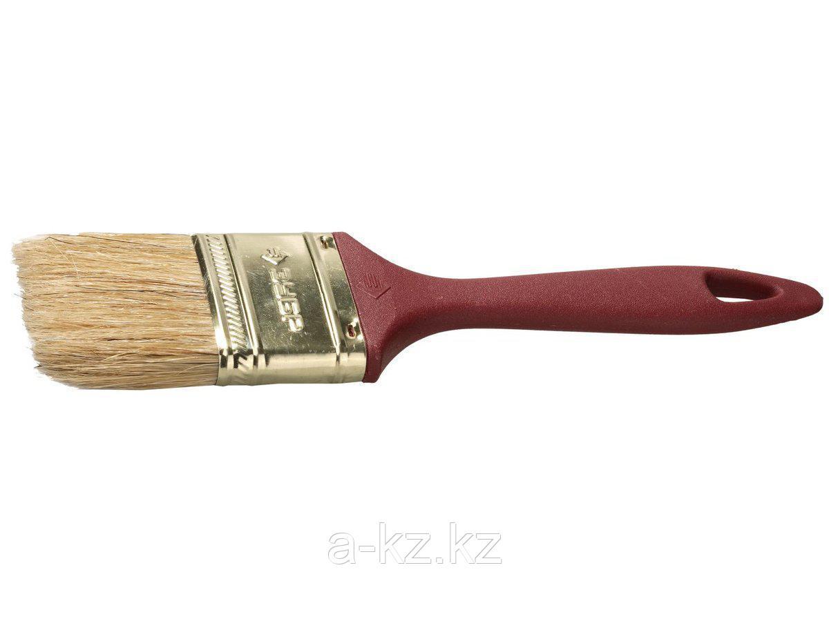 Кисть плоская малярная ЗУБР 4-01011-063, УНИВЕРСАЛ-МАСТЕР КП-11, натуральная щетина, пластмассовая ручка, 63 мм