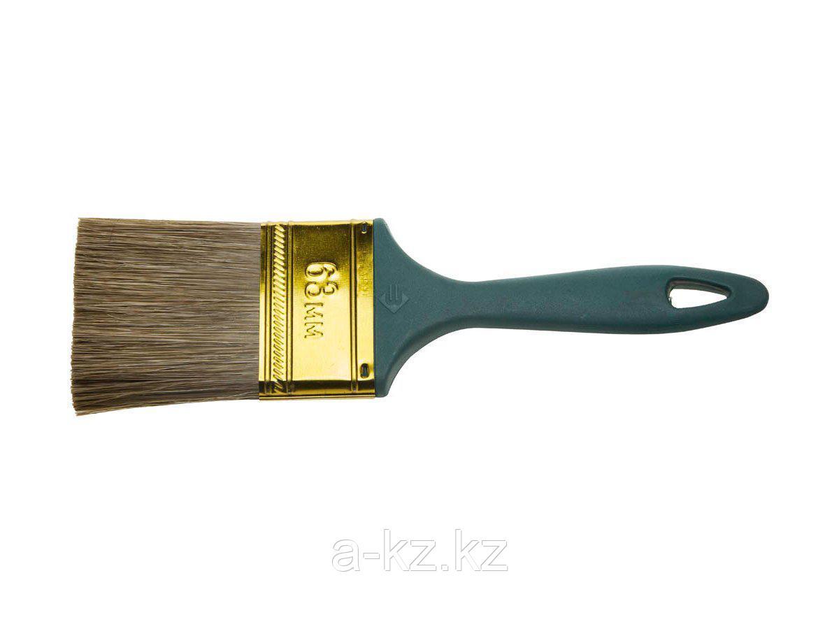 Кисть плоская малярная ЗУБР 4-01014-063, КП-14, смешанная щетина, пластмассовая рукоятка, 63 мм