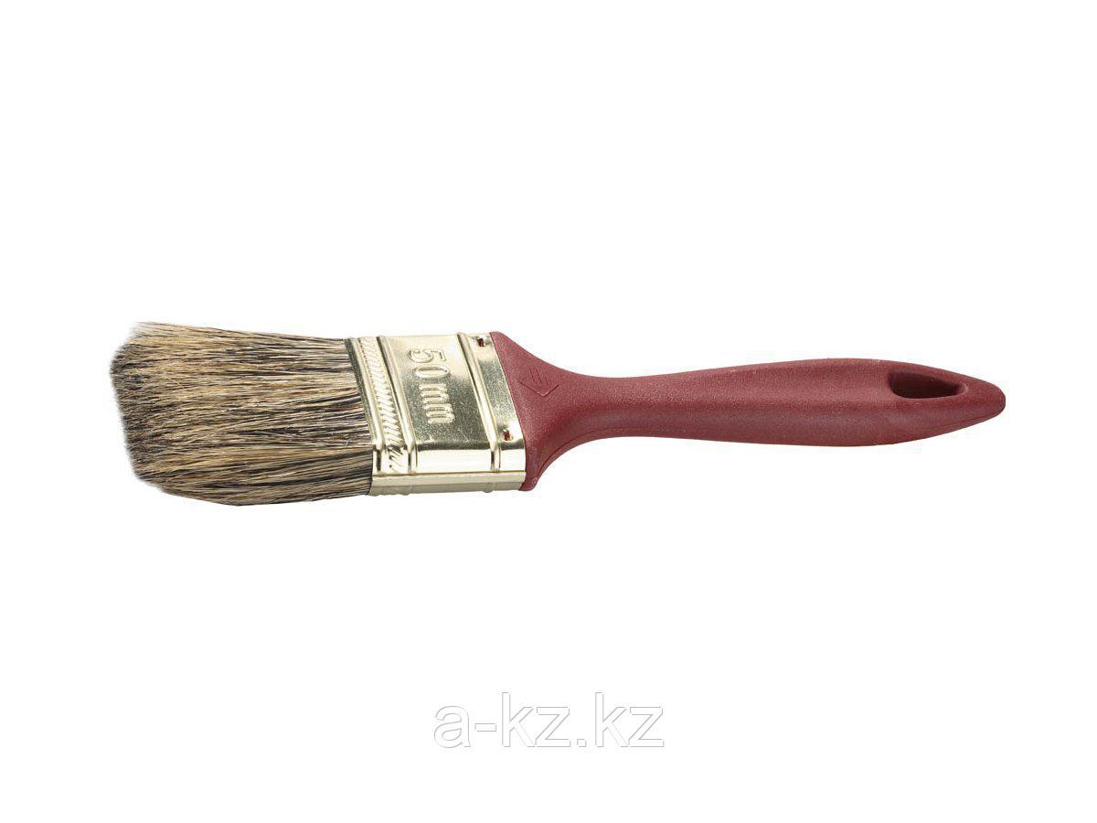 Кисть плоская малярная ЗУБР 4-01015-020, УНИВЕРСАЛ-ПРЕМИУМ КП-15, смешанная натуральная щетина, пластмассовая ручка, 20 мм