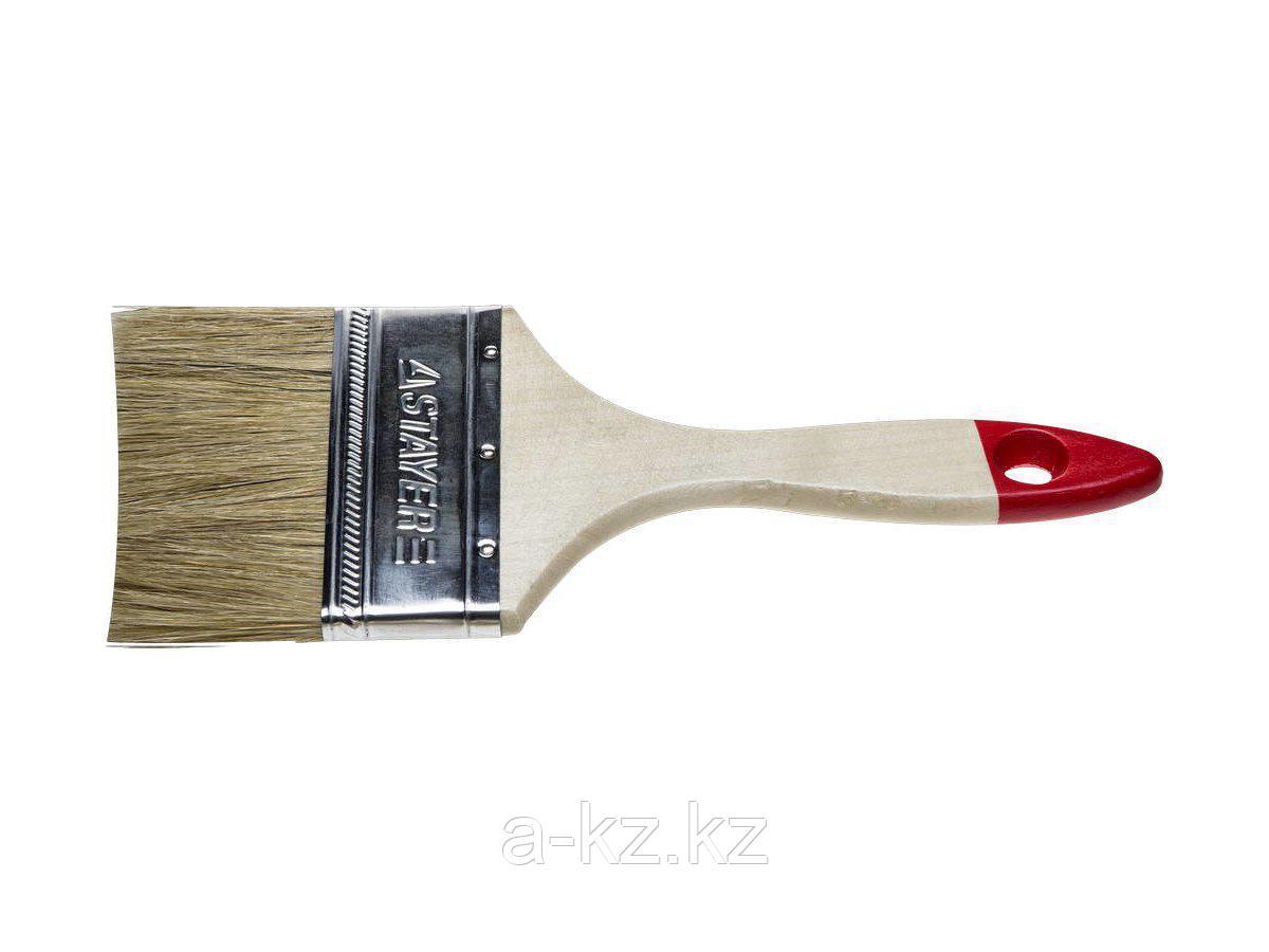 Кисть плоская малярная STAYER 0101-075, UNIVERSAL-STANDARD, светлая натуральная щетина, деревянная ручка, 75 мм