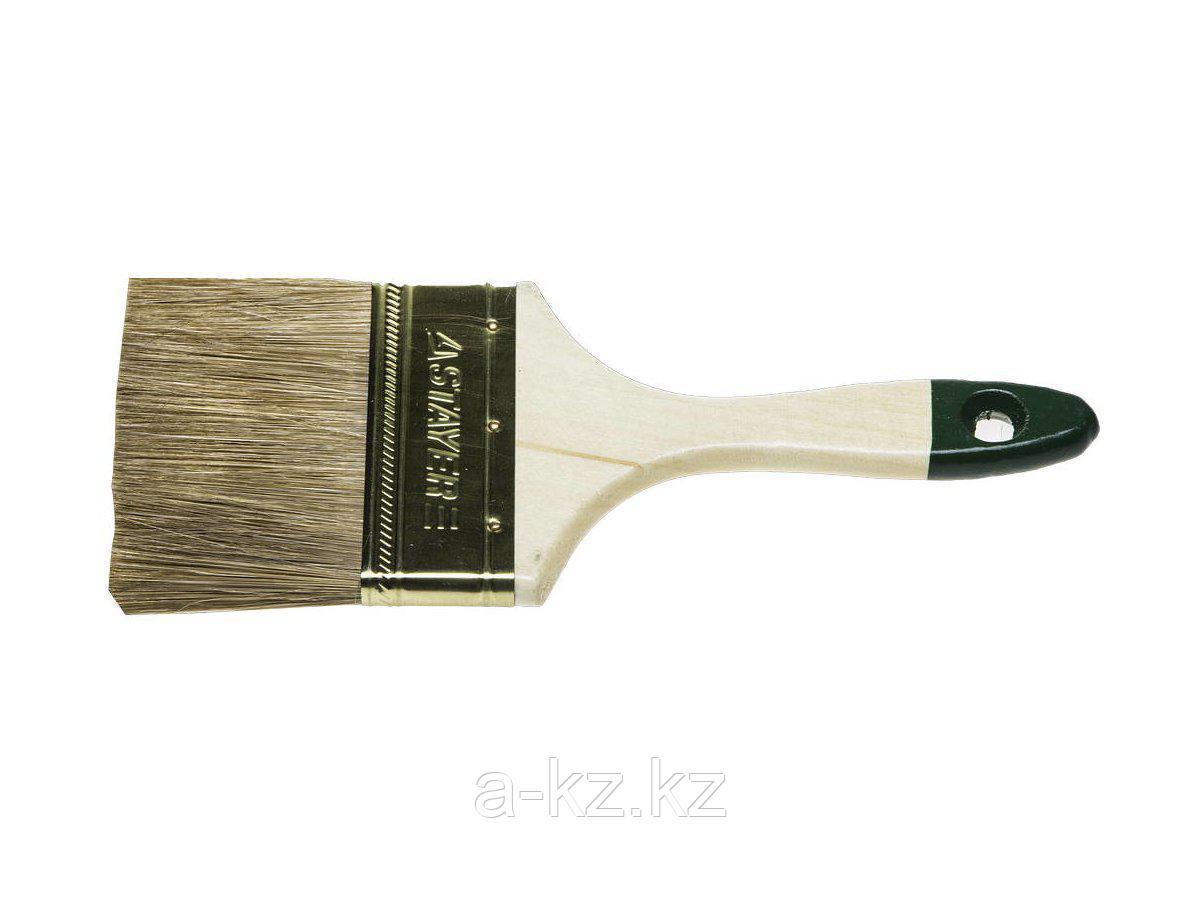 Кисть плоская малярная STAYER 01031-100, LASUR-STANDARD, смешанная (натуральная и искусственная) щетина, деревянная ручка, 100 мм