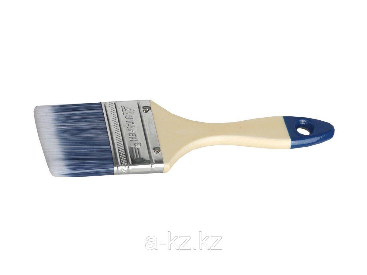 Кисть плоская малярная STAYER 01032-063, AQUA-STANDARD, искусственная щетина, деревянная ручка, 63 мм