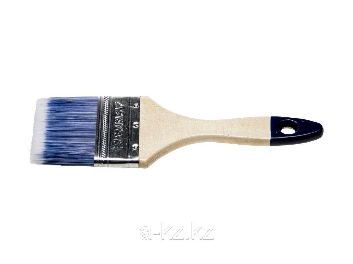 Кисть плоская малярная STAYER 01032-075, AQUA-STANDARD, искусственная щетина, деревянная ручка, 75 мм