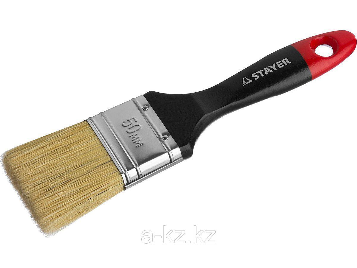 Кисть плоская малярная STAYER 0104-050, UNIVERSAL-PROFI, светлая натуральная щетина, деревянная ручка, 50 мм