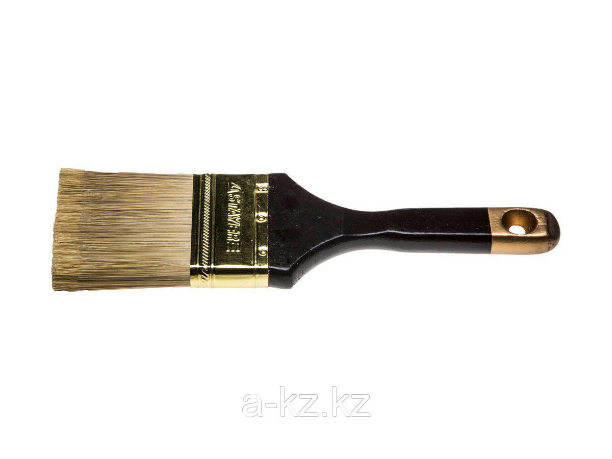 Кисть плоская малярная STAYER 0106-063, AQUA-KANEKARON, искусственная щетина, деревянная ручка, 63 мм