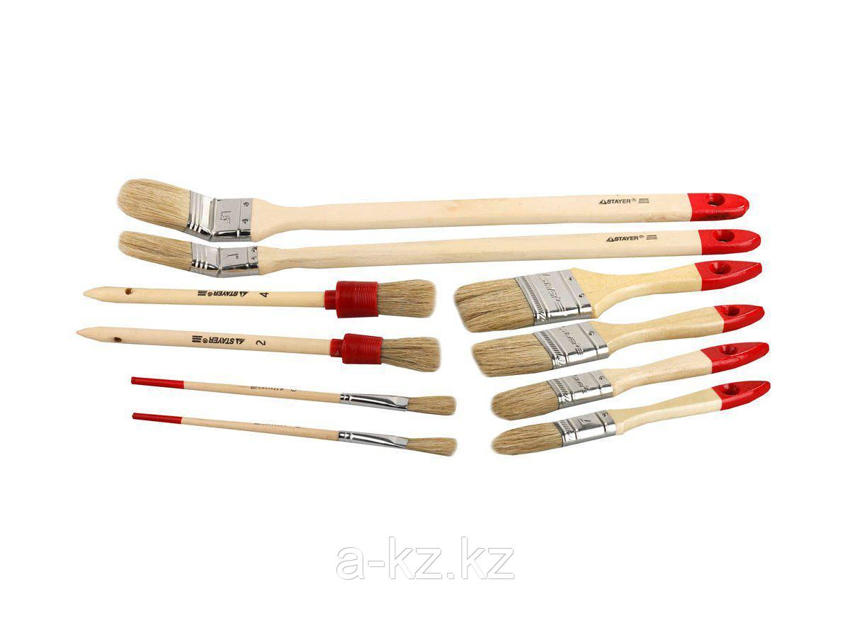 Кисть плоская малярная набор STAYER 0163-H10, UNIVERSAL-STANDARD, светлая натуральная щетина, деревянная ручка, 10 шт.