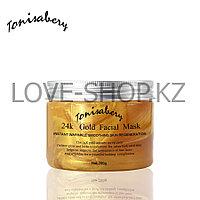24 К - Золотая маска для лица.