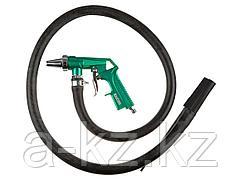 Пистолет пескоструйный KRAFTOOL 06581, EXPERT QUALITAT, с выносным шлангом, рабочее давление 5 атмосфер