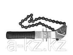 Ключ цепной STAYER с пластиковой ручкой для снятия автомобильных фильтров, 4318
