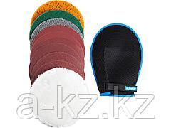 Полировальный шлифовальный набор ЗУБР 3592-180-H11, ЭКСПЕРТ,  для ручных полировально-шлифовальных работ, 11 предметов
