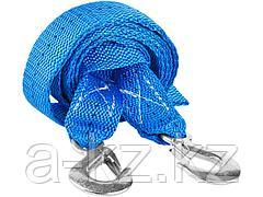 Трос буксировочный DEXX 61205-2.5, 2 крюка, сумка, 4 м, 2,5 т