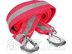 Трос буксировочный ЗУБР 61210-2.5, МАСТЕР, 2 крюка, сумка, 4 м, 2,5 т