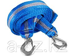 Трос буксировочный ЗУБР 61215-5, ЭКСПЕРТ, 2 крюка, сумка, 5 м, 5 т