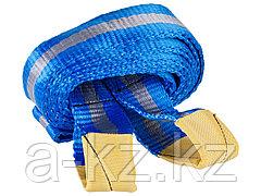 Трос буксировочный ЗУБР 61216-10, ЭКСПЕРТ, 2 петли, сумка, 5 м, 10 т