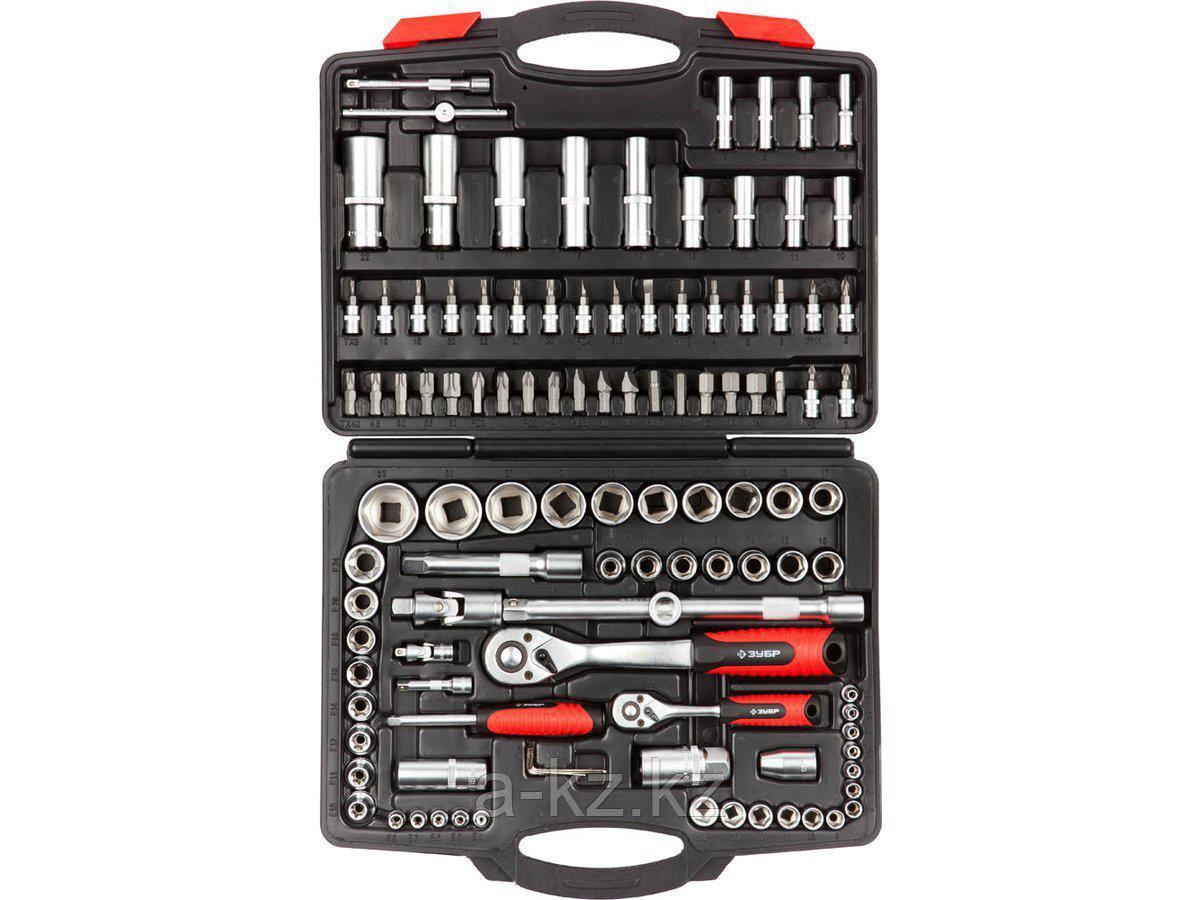 Набор инструментов торцевые головки и биты ЗУБР 27635-H110, МАСТЕР, FLANK, биты-головки, дополнительные принадлежности, Cr-V, 4 - 32 мм, 110 предметов