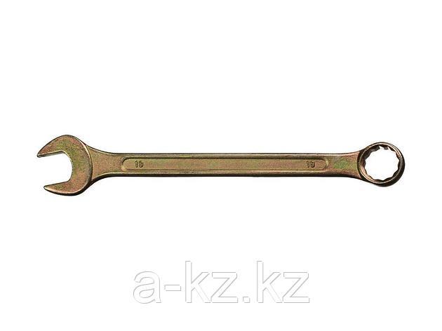 Гаечный ключ комбинированный DEXX, желтый цинк, 19 мм, фото 2