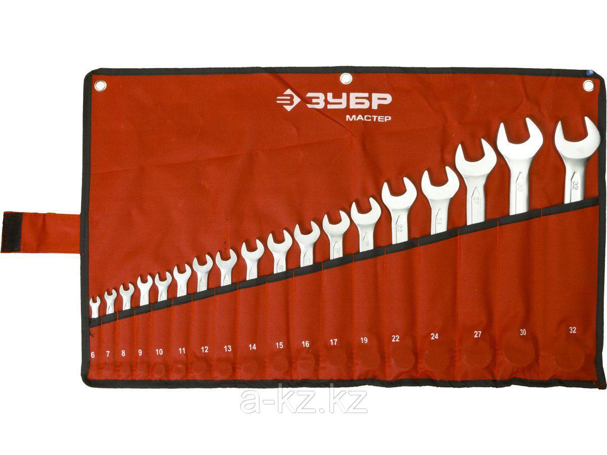 Гаечный комбинированный ключ набор ЗУБР МАСТЕР  Cr-V сталь, хромированный, 6-32мм, 18шт.