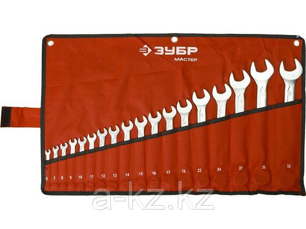Гаечный комбинированный ключ набор ЗУБР МАСТЕР  Cr-V сталь, хромированный, 6-32мм, 18шт., фото 2