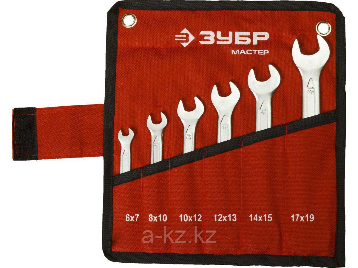 Набор рожковых ключей ЗУБР МАСТЕР, Cr-V сталь, хромированный, 6-19мм, 6шт.