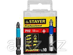Биты для шуруповерта STAYER 26203-2-50-10_z01, ProFix Phillips, тип хвостовика E 1/4, № 2, L=50 мм, 10 шт.