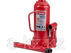 Домкрат гидравлический бутылочный ЗУБР 43060-10, ЭКСПЕРТ, 10 т, 230 - 460 мм