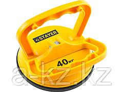 Стеклодомкрат STAYER 33718-1, MASTER, MAXLift, вакуумные присоски для стекла, пластмассовый, одинарный, 40кг