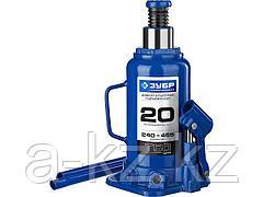 Домкрат гидравлический бутылочный ЗУБР 43060-20_z01, Профессионал, T50, 20 т, 240 - 455 мм
