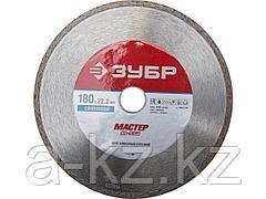 Алмазный диск отрезной ЗУБР 36615-180, МАСТЕР, сплошной, влажная резка, 22,2 х 180 мм
