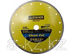 Алмазный диск отрезной STAYER 36675-230, MASTER, сплошной, влажная резка, 22,2 х 230 мм