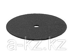 Круг STAYER абразивный отрезной d 23мм, 20 шт, 29911-H20