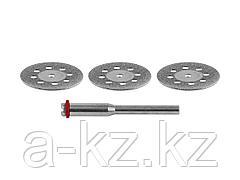 Алмазные мини диски насадки для гравера STAYER 29913-H3, с оправкой, 3шт.