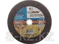 Круг отрезной по металлу ЛУГА 3612-230-3,0, абразивный, 230 х 3,0 х 22,2 мм