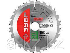 Пильный диск по дереву ЗУБР 36910-190-30-24, МАСТЕР, быстрый рез, 190 x 30, 24Т