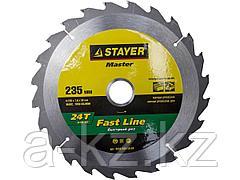 Пильный диск по дереву STAYER 3680-235-30-24, MASTER, FAST-Line, 235 x 30 мм, 24Т