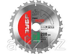 Пильный диск по дереву ЗУБР 36910-200-30-24, МАСТЕР, быстрый рез, 200 x 30, 24Т