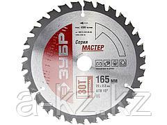 Пильный диск по дереву ЗУБР 36912-165-20-30, МАСТЕР, Оптимальный рез, 165 x 20, 30T