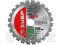 Пильный диск по дереву ЗУБР 36910-200-32-24, МАСТЕР, быстрый рез, 200 x 32, 24Т