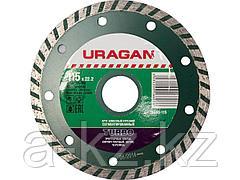 Алмазный диск отрезной URAGAN 36693-115, ТУРБО, сегментированный, сухая резка, 22,2 х 115 мм