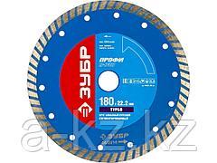 Алмазный диск отрезной ЗУБР 36652-180_z01, ПРОФИ, сегментированный, сухая и влажная резка, 22,2 х 180 мм