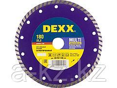 Алмазный диск отрезной DEXX 36702-180_z01, ТУРБО, сегментированный, для УШМ, 180 х 7 х 22,2 мм