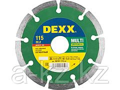 Алмазный диск отрезной DEXX 36701-115_z01, универсальный, сегментный, для УШМ, 115 х 7 х 22,2 мм