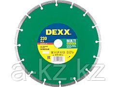 Алмазный диск отрезной DEXX 36701-230_z01, универсальный, сегментный, для УШМ, 230 х 7 х 22,2 мм
