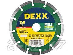 Алмазный диск отрезной DEXX 36701-150_z01, универсальный, сегментный, для УШМ, 150 х 7 х 22,2 мм