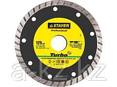 Алмазный диск отрезной STAYER 3662-125_z01, PROFI, сегментированный, сухая и влажная резка, для УШМ, 22,2 х 125 мм