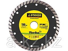 Алмазный диск отрезной STAYER 3662-150_z01, PROFI, сегментированный, сухая и влажная резка, для УШМ, 22,2 х 150 мм
