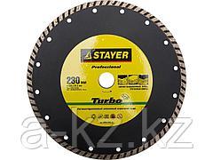 Алмазный диск отрезной STAYER 3662-230_z01, PROFI, сегментированный, сухая и влажная резка, для УШМ, 22,2 х 230 мм