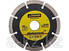 Алмазный диск отрезной STAYER 3660-115_z01, PROFI, сегментный, сухая резка, для УШМ, 22,2 х 115 мм