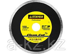 Алмазный диск отрезной STAYER 3665-150_z01, PROFI, сплошной, влажная резка, для электроплиткореза, 25,4 х 150 мм