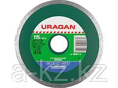 Алмазный диск отрезной URAGAN 36695-115, сплошной, влажная резка, 22,2 х 115 мм