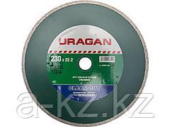 Алмазный диск отрезной URAGAN 36695-230, сплошной, влажная резка, 22,2 х 230 мм